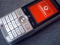 ДНР сделала Vodafone