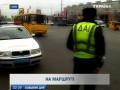 Пьяные водители маршруток привлекли внимание ГАИ