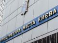 В Киеве за вымогательство денег задержали россиянина