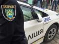 Патрульная полиция Львова впервые применила оружие