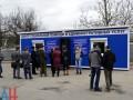 В ДНР показали первый