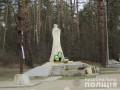 C памятника под Киевом украли флаг Украины