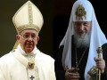 Франциск и Кирилл приняли совместное заявление, упомянув Украину