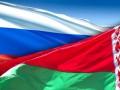 Единое союзное государство: РФ и Беларусь создают конфедерацию