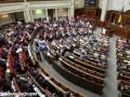 Рада вывела из государственной собственности печатные СМИ