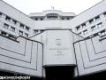 Конституционный суд озвучит вердикт по децентрализации 31 июля