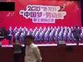 В Китае под сцену провалился хор из 80 человек