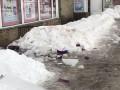 В Кременчуге на подростка упала сосулька: он в реанимации