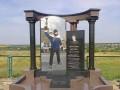 Первому погибшему на Майдане установили памятник в его родном селе