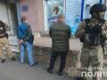 Одесского нотариуса пытались подкупить 40 тысячами долларов