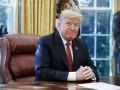 Трамп назвал Саудовскую Аравию важным союзником