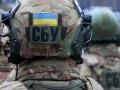 Контрразведчик СБУ и военный командир попались на взятке за контрабанду сигарет