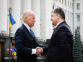 Байден: США объявили о новой помощи Украине в $190 млн