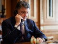 Порошенко обсудил с премьером Канады экономическое сотрудничество