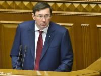 Луценко планирует покинуть пост генпрокурора через полгода