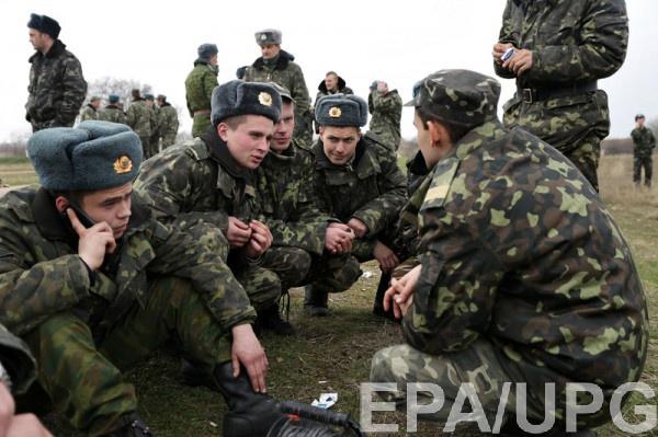 Украинские солдаты в Крыму 4 марта 2014 года