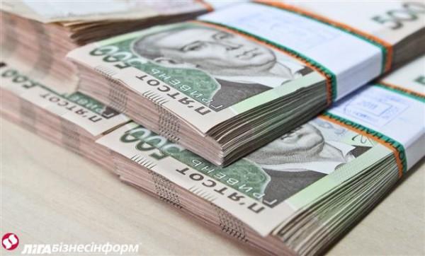Обнародован проект госбюджета на 2016 год основные положения