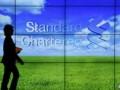 Британский банк обвиняют в отмывании иранских миллиардов