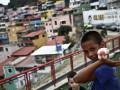 Венесуэла получит кредит на покупку продуктов питания
