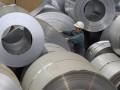 Украина замыкает десятку лидеров мировых производителей стали