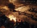 Пожар в Калуше: Населению ничего не угрожает