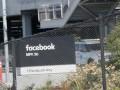 Мужчина выбросился из окна офиса Facebook