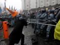 Минобороны собиралось использовать армию для подавления протестов – документ