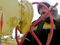 МН: Замороженная труба