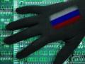 Хакеры попытались взломать электронную почту журналистов Bellingcat