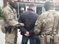 СБУ арестовала