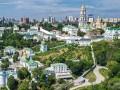 Киев назван самым зеленым мегаполисом Европы