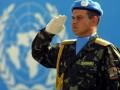 Климкин поздравил украинских миротворцев по случаю Дня миротворца ООН