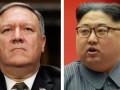 Трамп рассказал о тайной встрече -экс-главы ЦРУ с Ким Чен Ыном