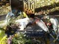 На Донбассе разрушили памятник бойцам АТО