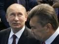 Янукович рассказал, как просил ввести войска в Украину