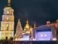 На Софийской площади в Киеве закрыли главную новогоднюю елку