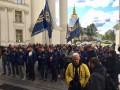 Под зданием МИД Нацкорпус требует выслать посла Венгрии