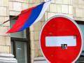 Санкции против России введут уже осенью - политтехнолог
