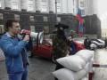 Активисты под Кабмином требовали запретить российский бизнес в Украине