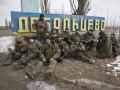 Боевики передали Украине тела 11 военных, погибших под Дебальцево