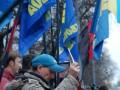 Во Львове и Ивано-Франковске прошли торжественные марши по случаю 70-летия УПА
