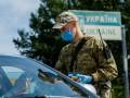 Украина отменила запрет на въезд иностранцев