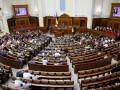 Рада в закрытом режиме заслушает силовиков