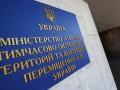 Политзаключенным и военнопленным выплатили по 100 тысяч