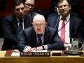 Россия в ООН: Британия доиграется по делу Скрипаля