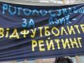 Опрос: Сторонники ПР и КПУ хотят в Таможенный союз, а Батьківщини, УДАРа и Свободы - в ЕС