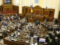 В Верховной Раде назвали главных депутатов-