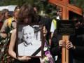 За полтора года полиция не узнала, кто убил Шеремета - Князев