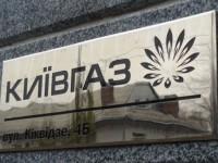 Киевляне избили сотрудников Киевгаза, пытавшихся отключить газ в доме