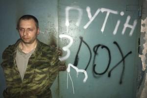 ВСУ на Донбассе захватили в плен троих боевиков
